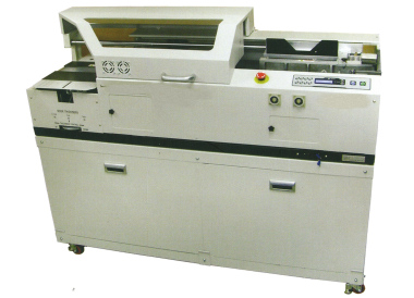 Digibind 320 Digital Perfect Binder