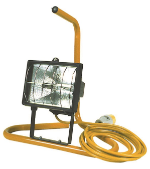 Mini Portable Halogen Floodlight (500W)