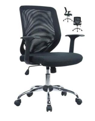 Bisoto Mesh Task Chair