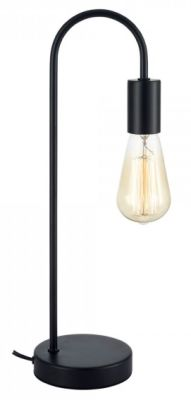 Astoria Black Table Lamp 2